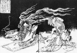 Hokusai_Onryo