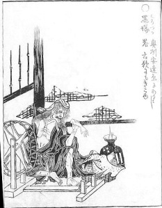 SekienKurozuka